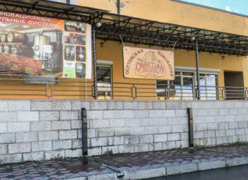 Ресторанная пивоварня Владикавказ