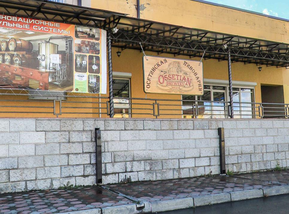 Brewery Restaurant Vladikavkaz